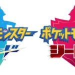 pokemon-swordshield-logo-japanese-BANNER-1280x720